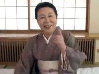 【高齢熟女動画】イカせた男は数知れず・・・セックス歴五十年のベテランの和服おばさんと極上のセックスを体感する