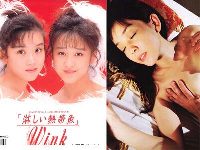 元芸能人WINKで活動してた鈴木早智子がMUTEKIから衝撃のAVデビューした作品がこちら・・・