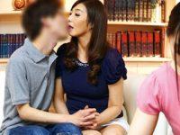 スレンダー巨乳な姑のオナニーを目撃した娘婿…二人きりのときに強引に迫り、激しい手マンとクンニで攻めてそのまま濃密セックス 【音羽文子】 熟女動画