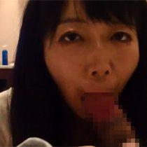 【無修正】四十路なのに吉岡里帆似で可愛い素人妻のフェラ姿の個人撮影映像を入手! 熟女動画