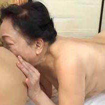 八十路になっても現役なおばあちゃん!熟練された舌技で50歳も年下の男のアナルを舐めしゃぶる!【黒崎礼子】
